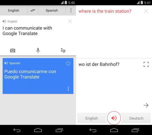 Google แปลภาษา