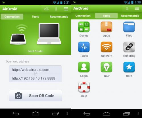 App ส่งข้อมูลผ่านไวไฟ AirDroid
