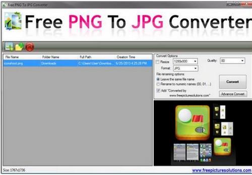 โปรแกรมแปลงไฟล์ PNG เป็น JPG