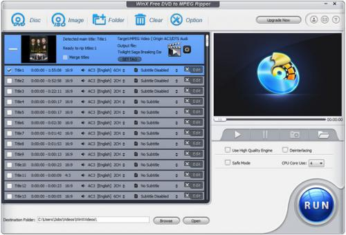โปรแกรมแปลงไฟล์ DVD เป็น MPEG