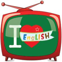 I Love English (App เรียนภาษาอังกฤษ)