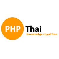 PHPThai Localhost (โปรแกรมจำลองเซิร์ฟเวอร์ PHPThai)