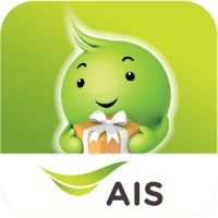 AIS Privilege (App สิทธิพิเศษ AIS)