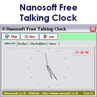 Nanosoft Free Clock (โปรแกรมนาฬิกาพูดได้)