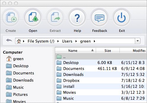 โปรแกรมบีบอัดข้อมูล B1 Free Archiver