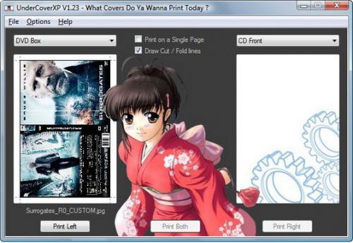 โปรแกรมทำปกแผ่นดีวีดี UnderCoverXP