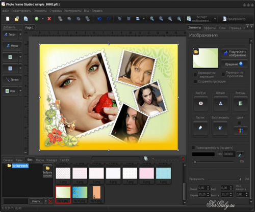 โปรแกรมแต่งรูป Photo Frame Studio