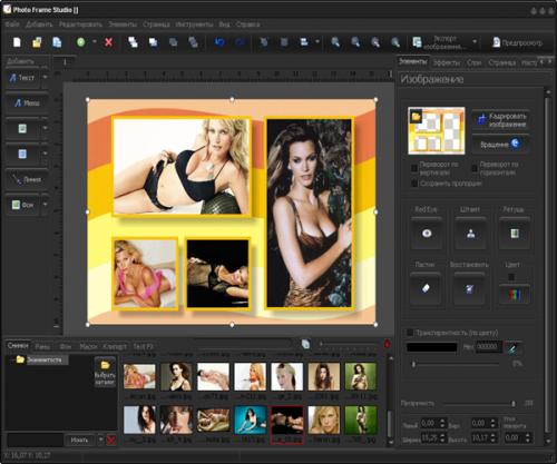 Photo Frame Studio (โปรแกรมแต่งรูป) :