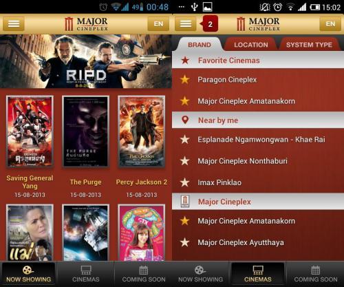 App โรงหนังเมเจอร์ Major Movie Plus