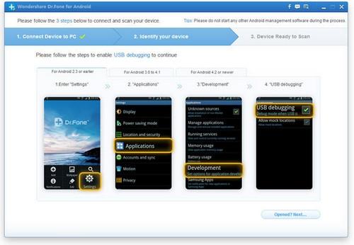 โปรแกรมซิงค์แอนดรอยด์ Dr Fone for Android