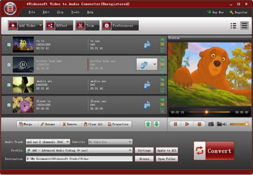 โปรแกรมแปลงไฟล์ 4Videosoft Video to Audio Converter