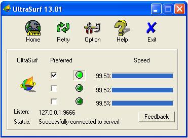 โปรแกรมปลดบล็อคเว็บ UltraSurf