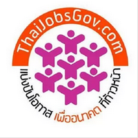 ThaiJobsGov (App งานราชการ ThaiJobsGov ข่าวงานราชการ)