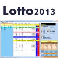Lotto 2013 (โปรแกรมเจ้ามือหวย คัดหวย เพื่อ เจ้ามือหวย) :