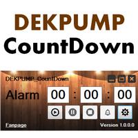 DEKPUMP CountDown (โปรแกรม CountDown นาฬิกานับถอยหลัง ฟรี) :