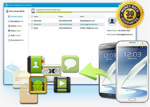 โปรแกรมกู้ข้อมูล EaseUS MobiSaver for Android