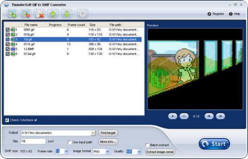 โปรแกรมแปลงไฟล์ ThunderSoft GIF to SWF Converter