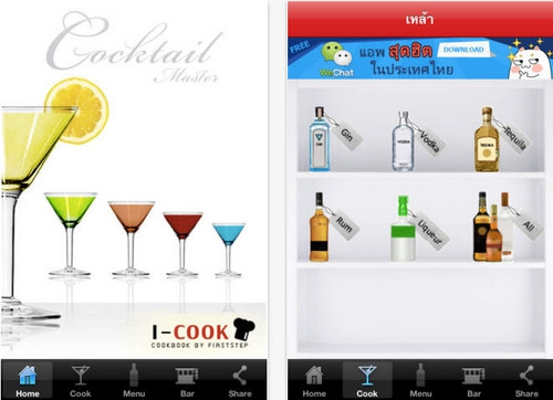 Icook cocktail app cocktail for App cocktail