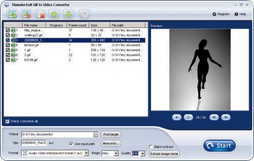 โปรแกรม ThunderSoft GIF to Video Converter