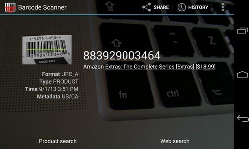 Barcode Scanner App สแกนบาร์โค้ด