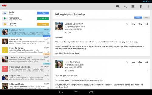 App เช็คอีเมล์ Gmail