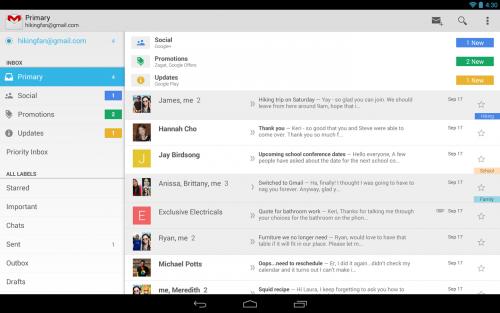 App รับส่งอีเมล์ เช็คเมล์ Gmail