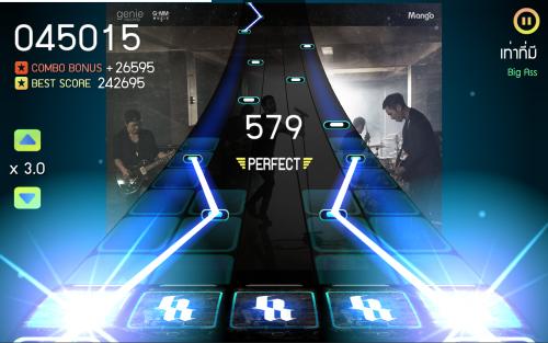 App เกมส์เล่นดนตรี