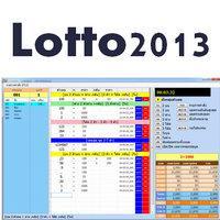 Lotto 2013 (โปรแกรมเจ้ามือหวย คัดหวย เพื่อ เจ้ามือหวย)