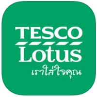 Tesco Lotus (App เทสโก้โลตัส)
