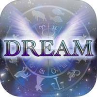 App ทำนายฝัน