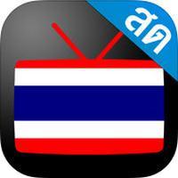 Thailand TV (App ดูทีวีออนไลน์ Thailand TV บนสมาร์ทโฟน)