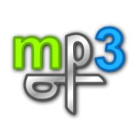 mp3DirectCut (โปรแกรม mp3DirectCut ตัดต่อไฟล์เสียงฟรี) :