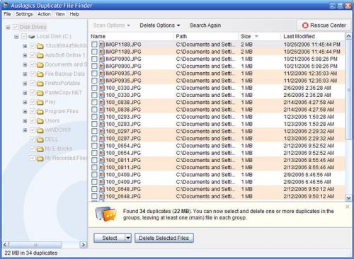 โปรแกรมค้นหาไฟล์ซ้ำAuslogics Duplicate File Finder