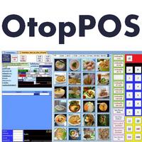 OtopPOS (โปรแกรม OtopPOS บริหารงานขายหน้าร้าน เพื่อคนไทย ฟรี) :