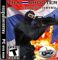 Thai Shooter (เกมส์ Thai Shooter เกมส์กระสุนสังหารทรชน) :