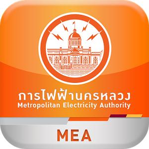 Smart Life (App ตรวจสอบค่าไฟฟ้า) :