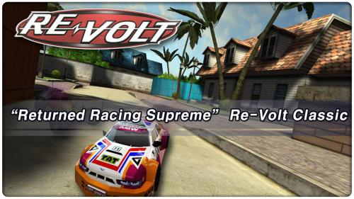 App เกมส์ซิ่งรถจิ๋ว RE-VOLT Classic