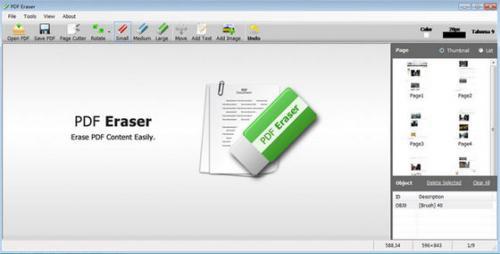 ดาวน์โหลดโปรแกรม PDF Eraser