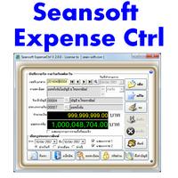 Seansoft Expense Ctrl (โปรแกรม Seansoft Expense Ctrl ทำบัญชี)