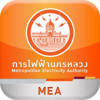 Smart Life (App ตรวจสอบค่าไฟฟ้า)
