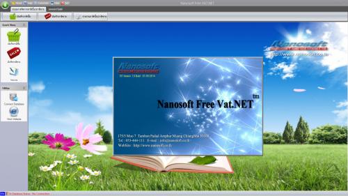 โปรแกรมออกรายงานภาษีซื้อ ภาษีขาย Nanosoft Free VAT