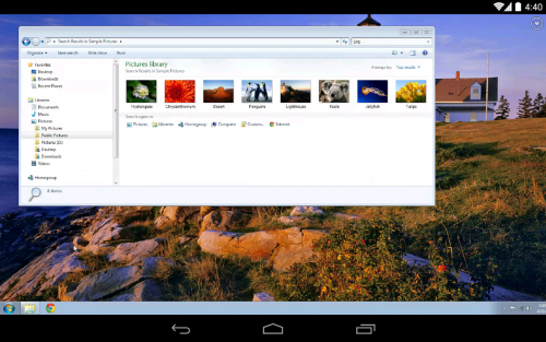 App รีโมตคอมพิวเตอร์ Chrome Remote Desktop