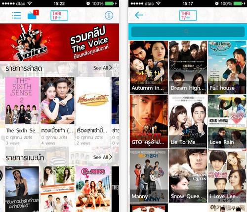App ดูทีวี Thai TV