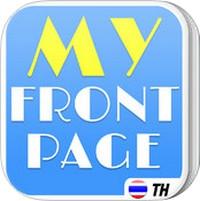 My FrontPage Thai Edition (App ทำโปสเตอร์ ทำปกนิตยสาร) :