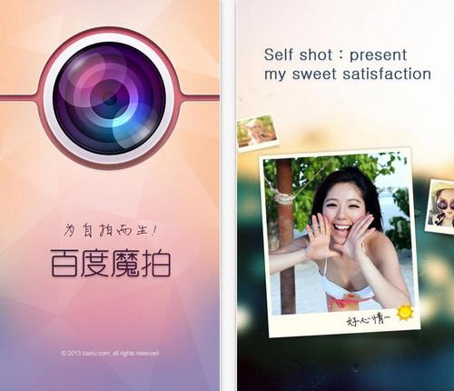 App แต่งรูป Wonder Camera