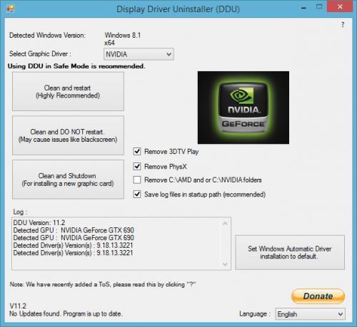 โปรแกรมลบไดร์เวอร์การ์ดจอ Display Driver Uninstaller