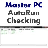 Master PC Autorun Checking (สแกนไวรัส FlashDrive CD DVD-ROM ฟรี) :