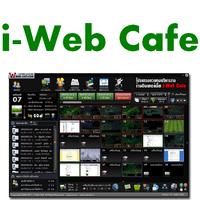 i-Web Cafe (โปรแกรม คุมร้านเน็ต และ คิดเงิน)