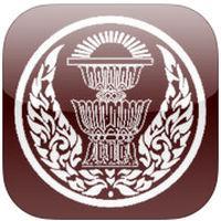 App ข้อบังคับการประชุมวุฒิสภา