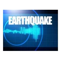 EarthQuake Monitor Portable (โปรแกรมแจ้งเตือนแผ่นดินไหว จากทั่วโลก)